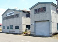 全自動排水処理設備の建屋